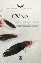 Evna (2017) - okładka
