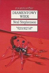 Diamentowy wiek (1997) - okładka