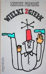 Wielki zgiełk (1976) - okładka