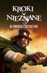 Kroki w nieznane: Almanach fantastyki 2012 (2012) - okładka