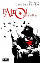 Patrol Zmroku (2014) - okładka
