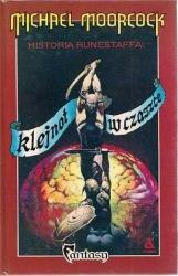 Klejnot w czaszce (1991) - okładka