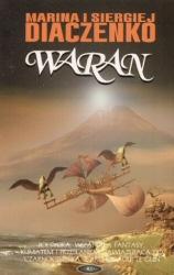 Waran (2006) - okładka