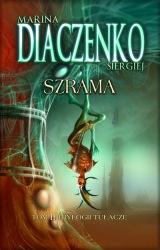 Szrama (2009) - okładka