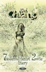 Siedemdziesiąt dwie litery (2010) - okładka