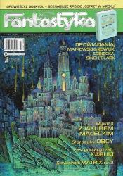 Fantastyka / Nowa Fantastyka 10 (457) 2020 - okładka