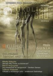 OkoLica Strachu 4 (8) 2017 - okładka
