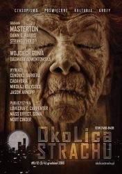 OkoLica Strachu 3-4 (12) 2018 - okładka